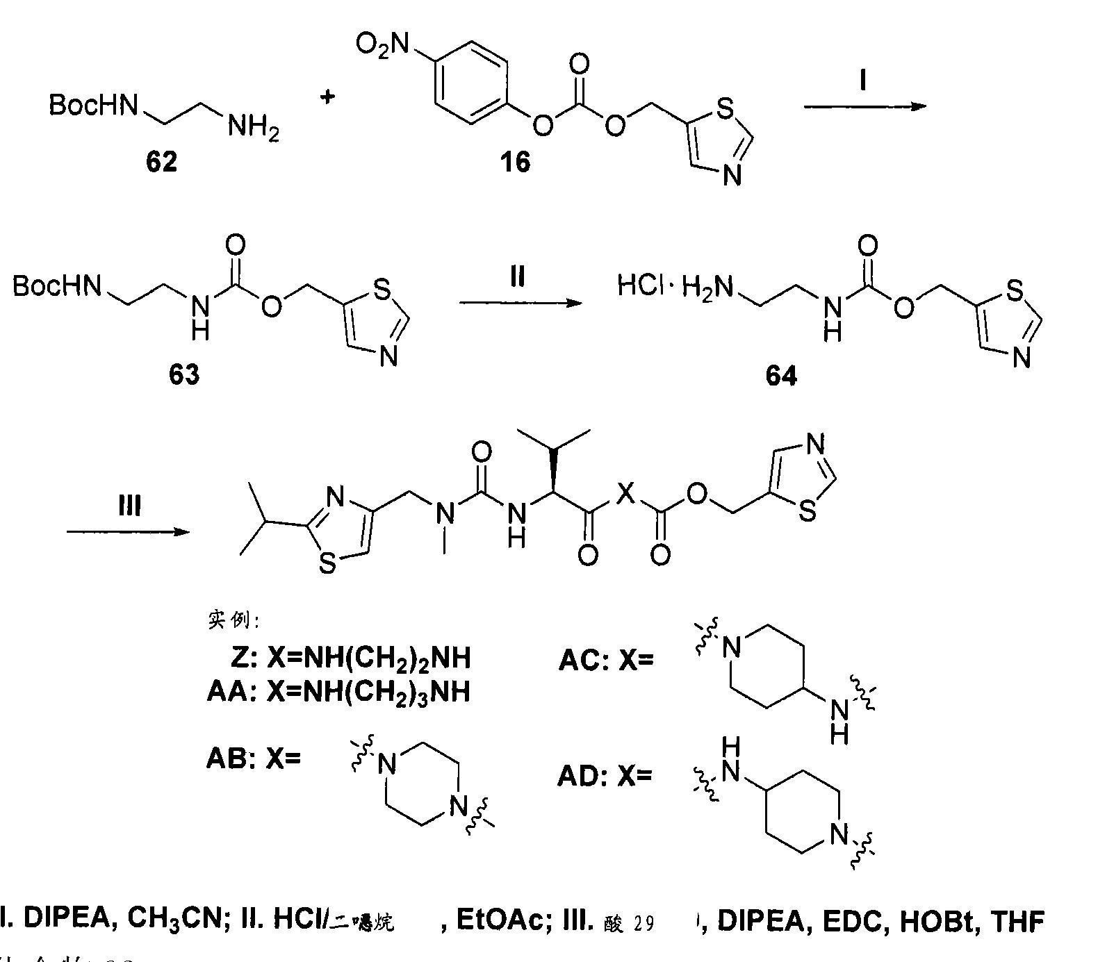 Figure CN101490023BD01981