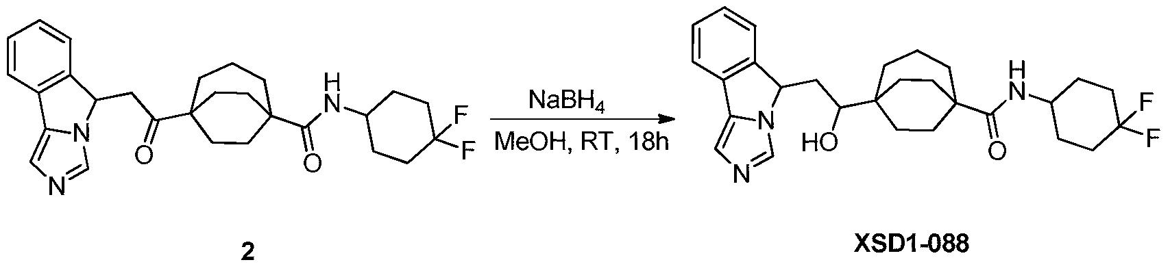 Figure PCTCN2017084604-appb-000130