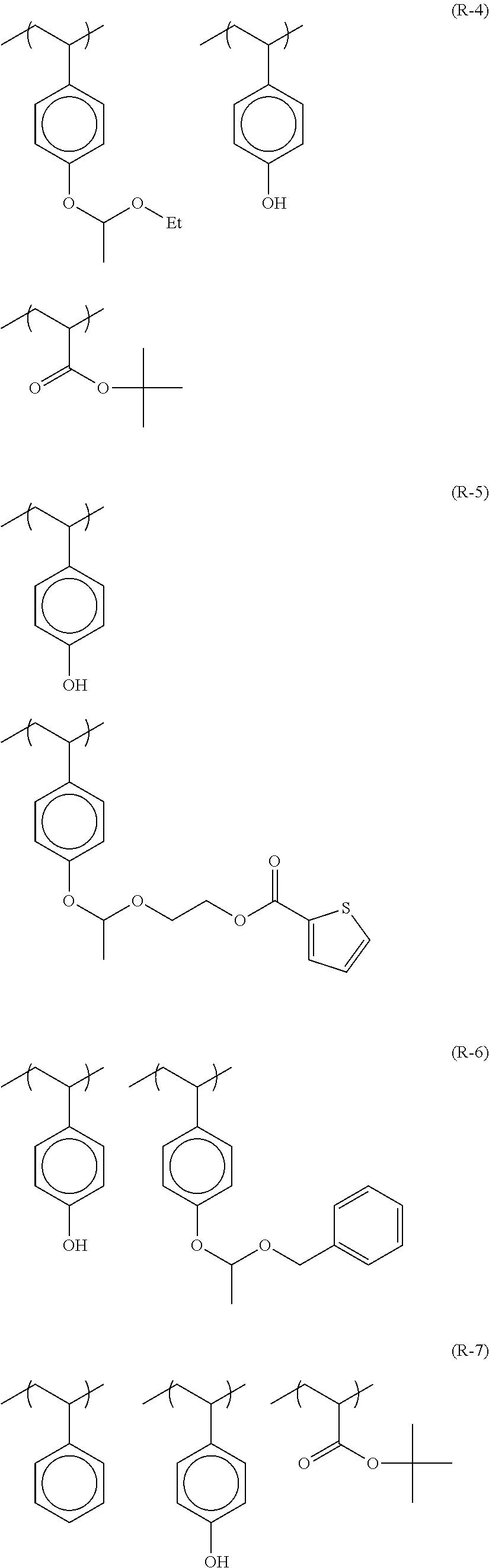 Figure US08404427-20130326-C00032