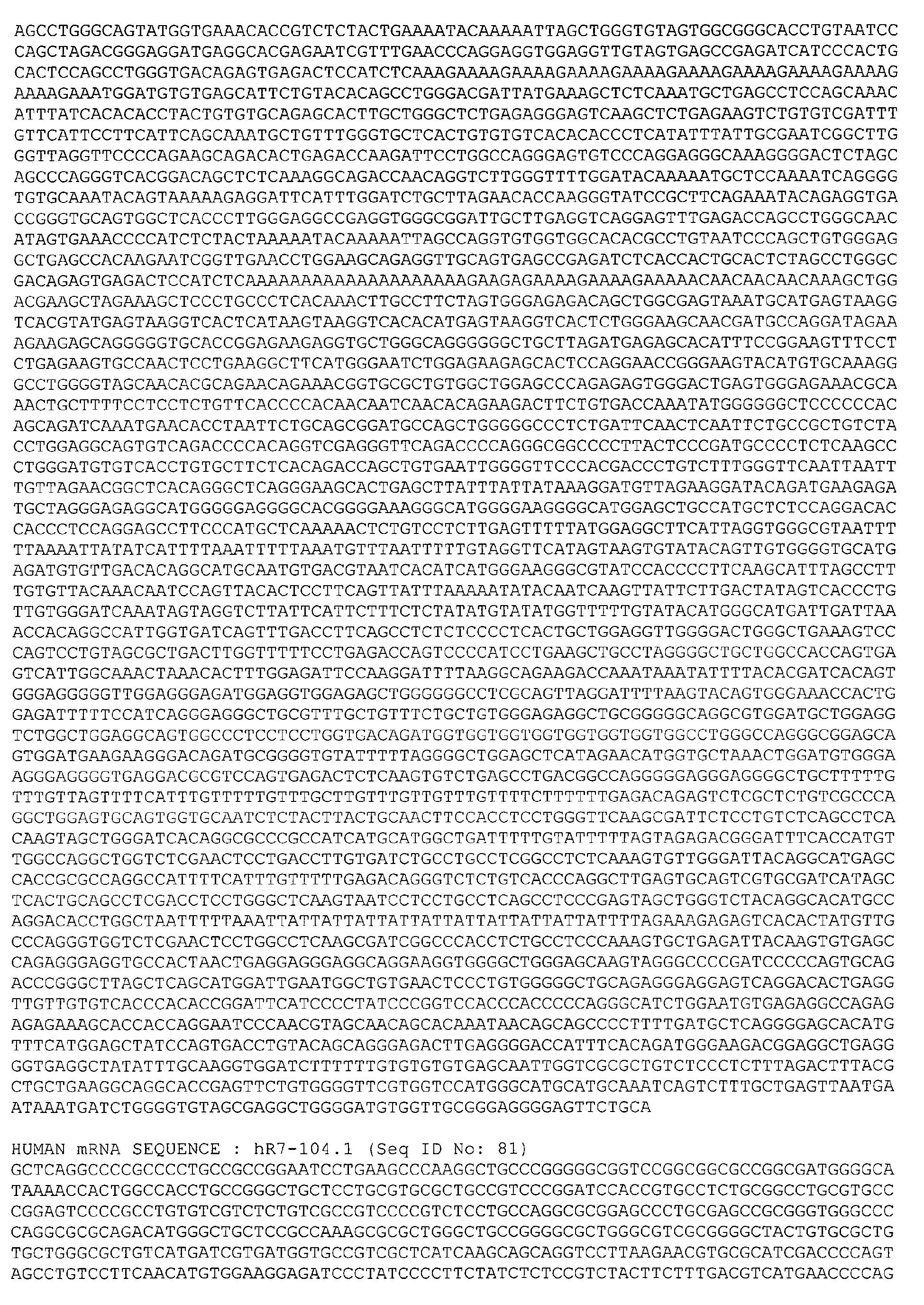 Figure imgb0273