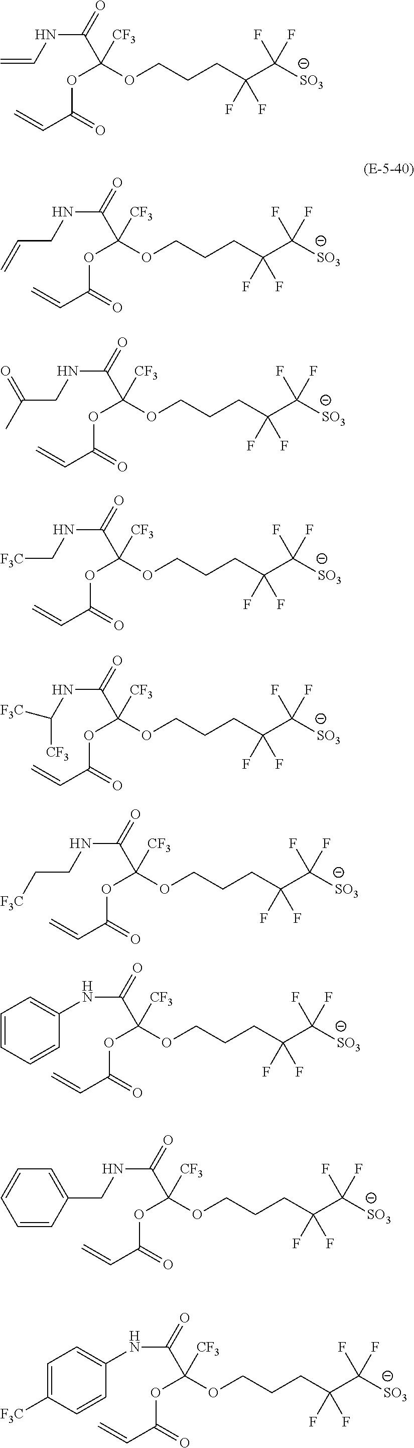Figure US09182664-20151110-C00121