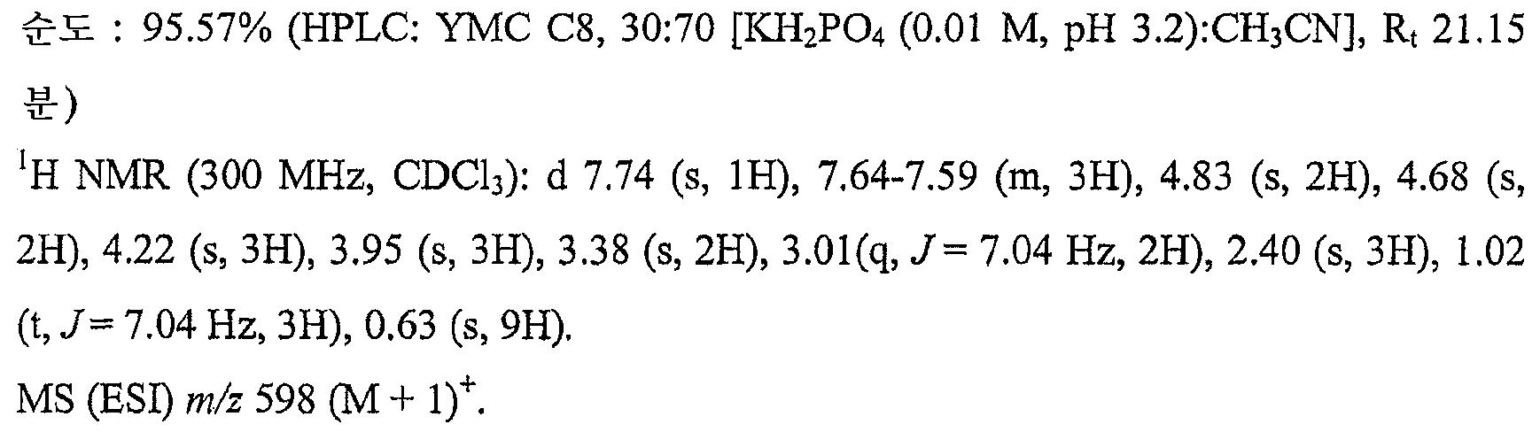 Figure 112007055602908-pct00165