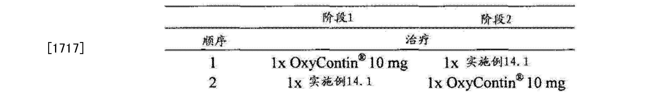 Figure CN102657630BD01581