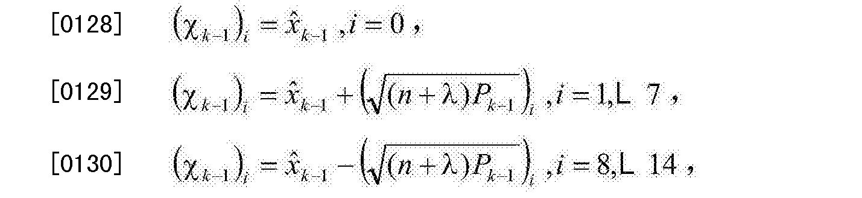 Figure CN103675706BD00133