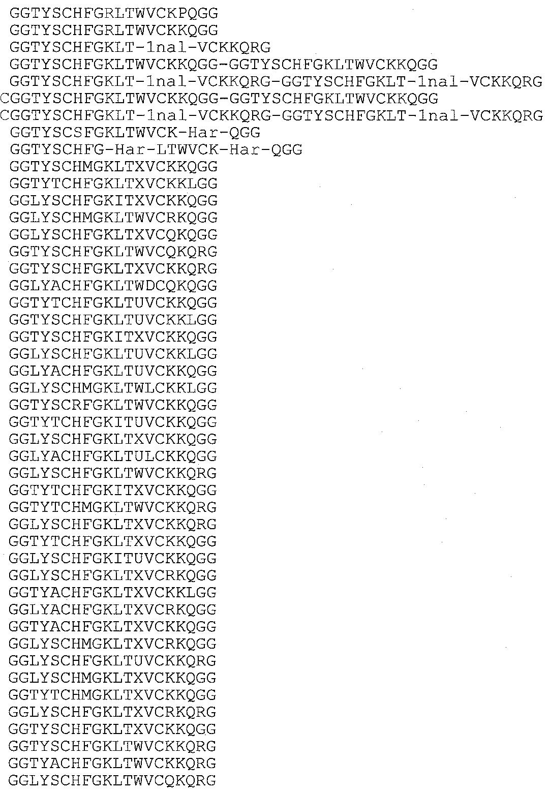 Figure 112007041692014-PCT00029