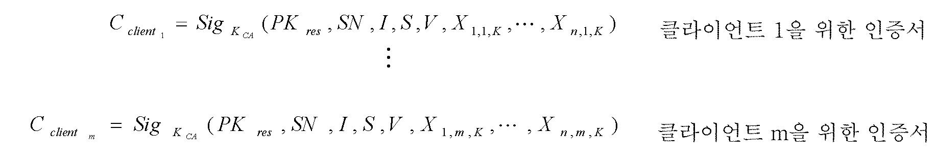 Figure 112005032693787-pat00004