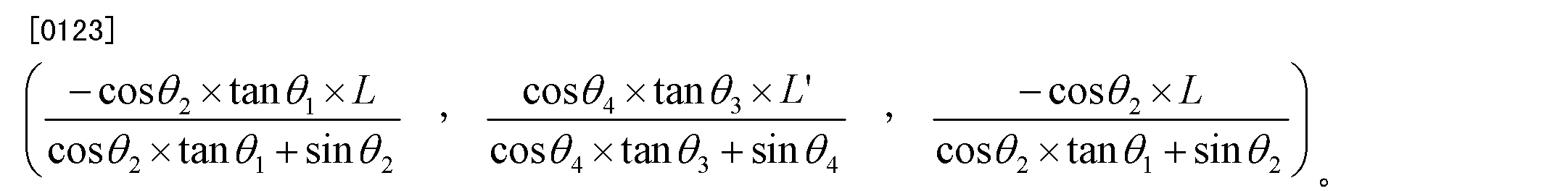 Figure CN102789173BD00132