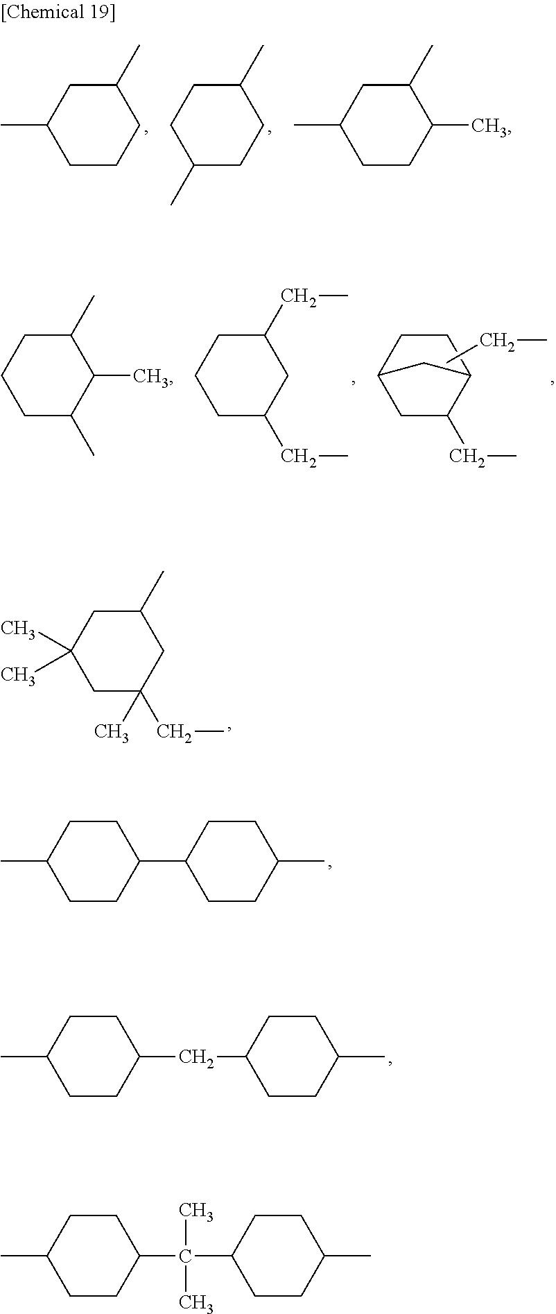 Figure US20150030866A1-20150129-C00017