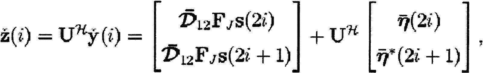 Figure 112003522354660-pct00081