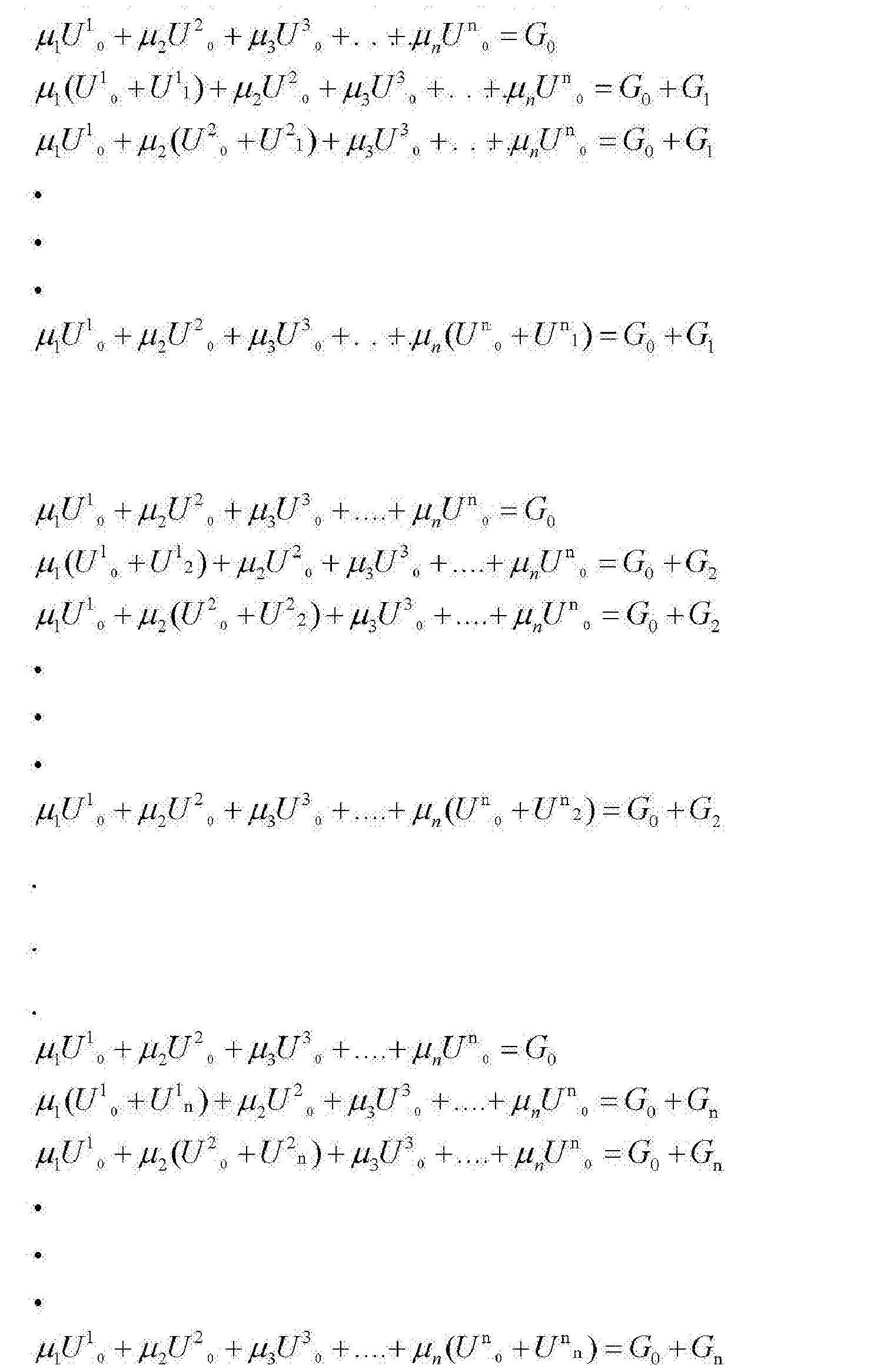 Figure CN105067097BD00081