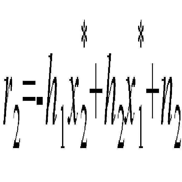 Figure 112011062746753-pat00009