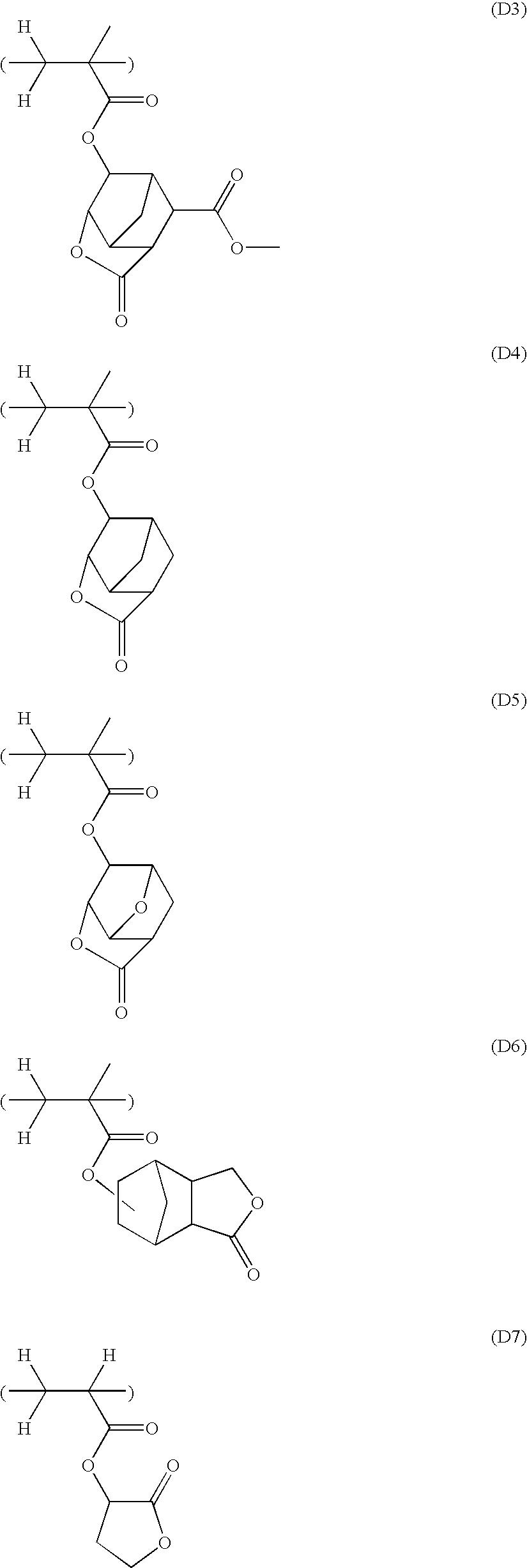 Figure US08062831-20111122-C00099