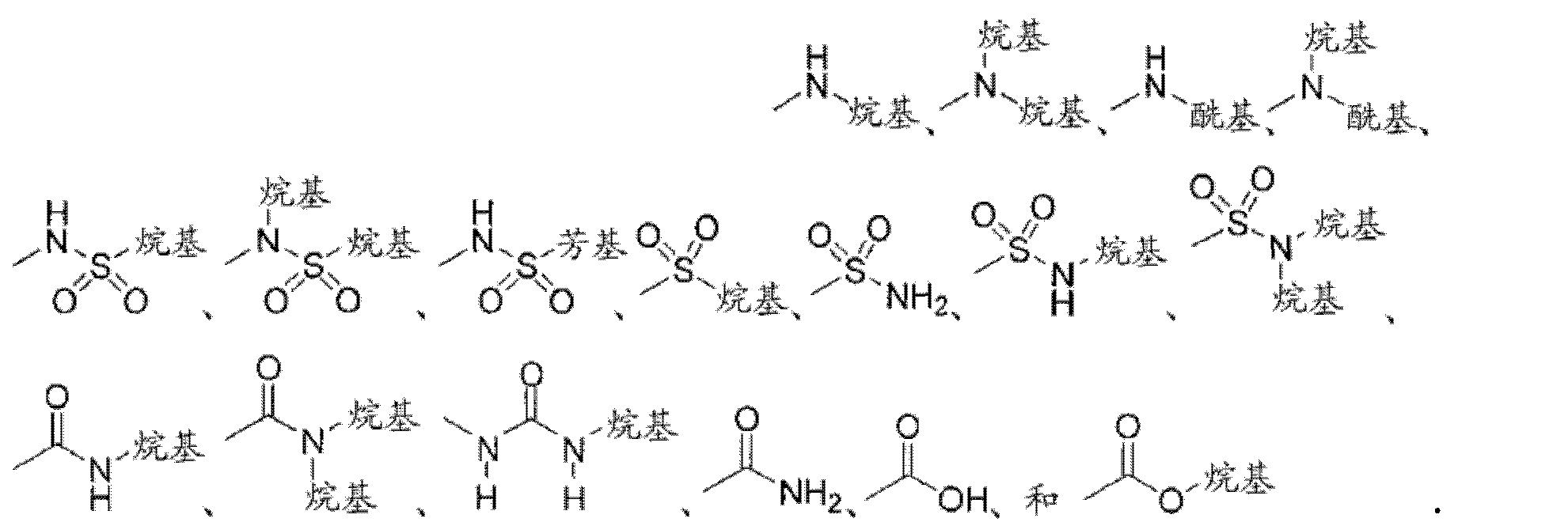 Figure CN102448458BD00274