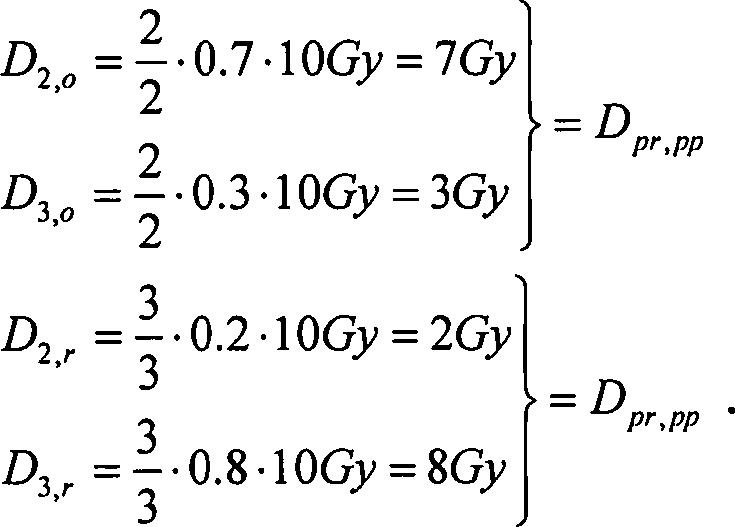Figure DE102011086930B4_0014