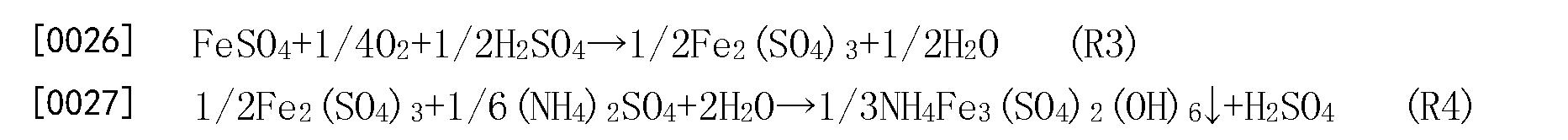 Figure CN107586951AD00063