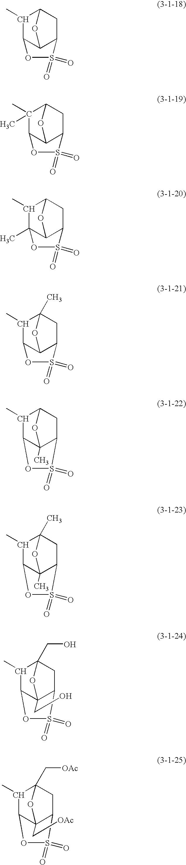 Figure US20100136480A1-20100603-C00008