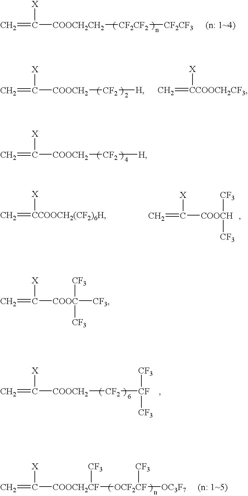 Figure US07125926-20061024-C00032