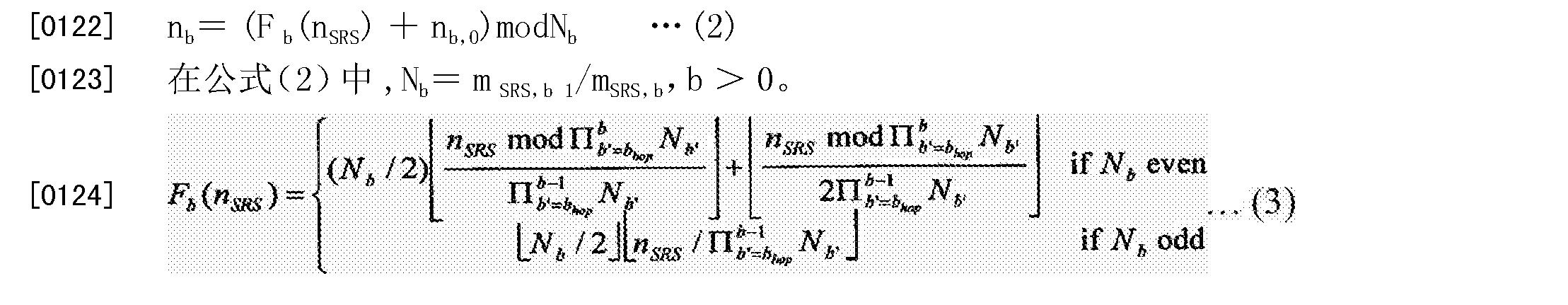 Figure CN102754373BD00141