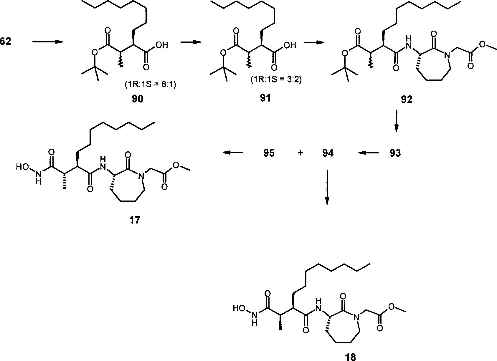 Figure 00590001