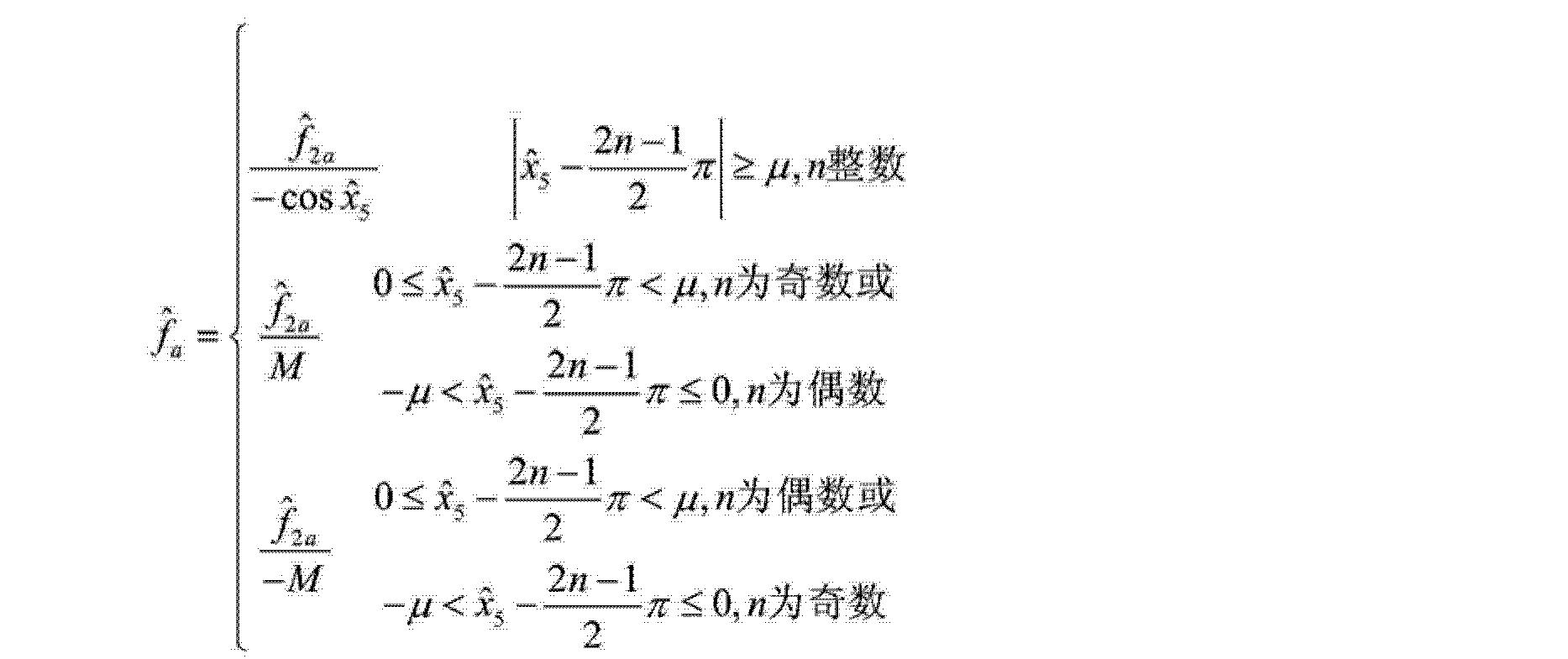 Figure CN103838145AD00121