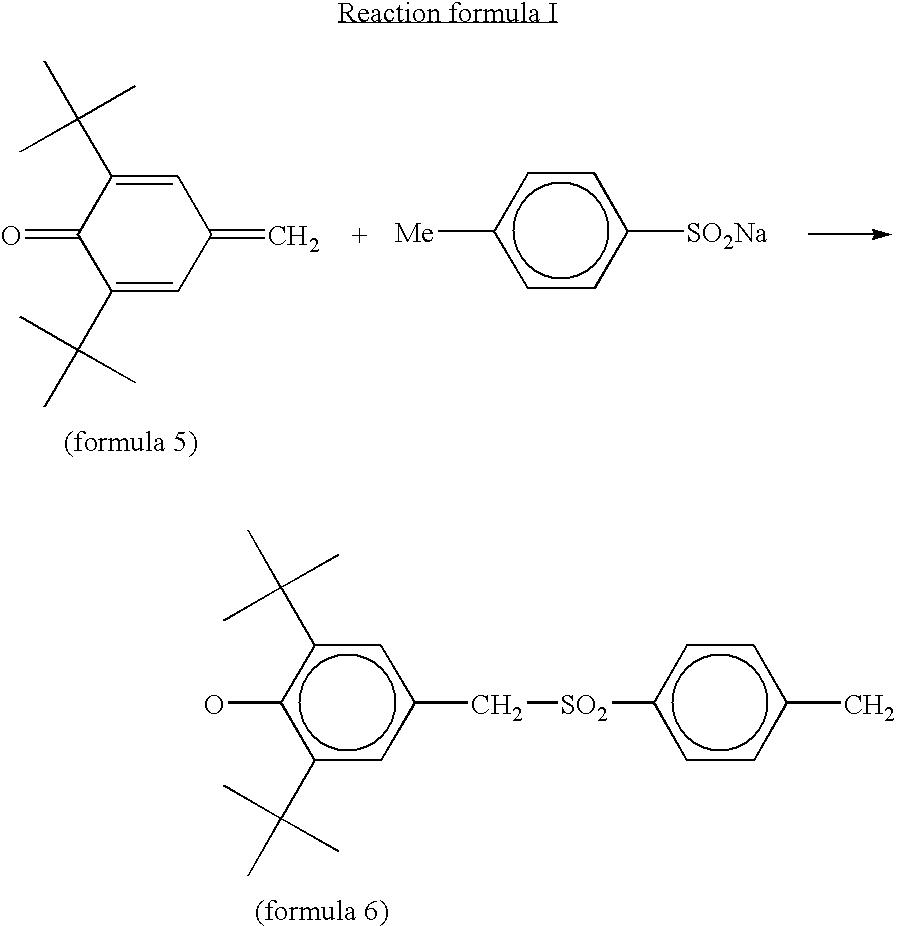 Figure US20060182906A1-20060817-C00005