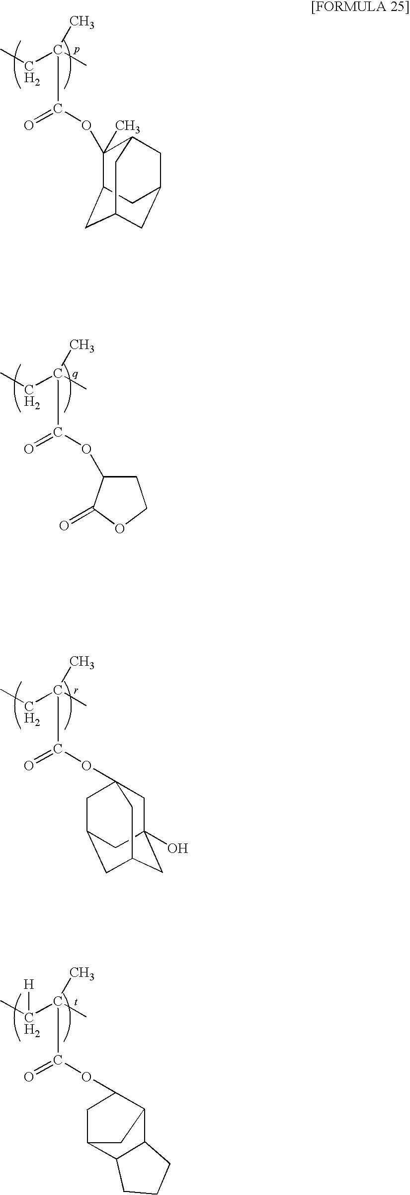 Figure US07541138-20090602-C00023