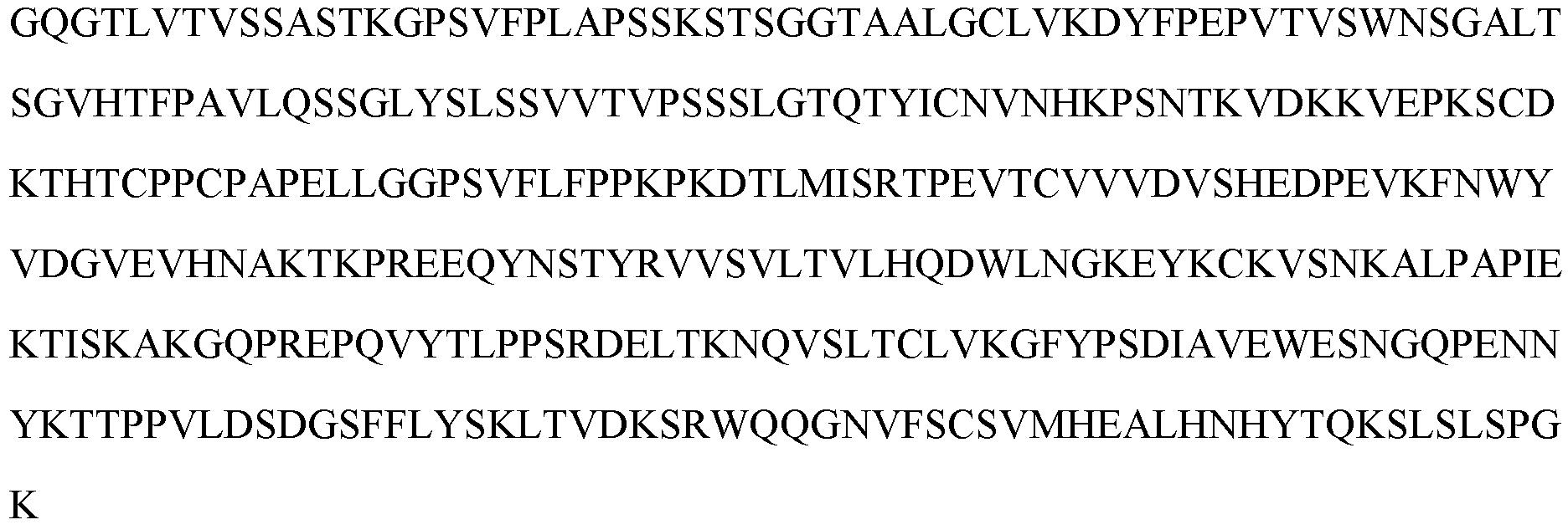Figure PCTCN2017076278-appb-000005