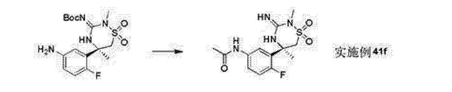 Figure CN102639135AD01291