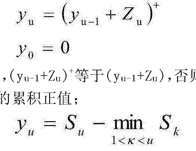 Figure CN103490992BC00031