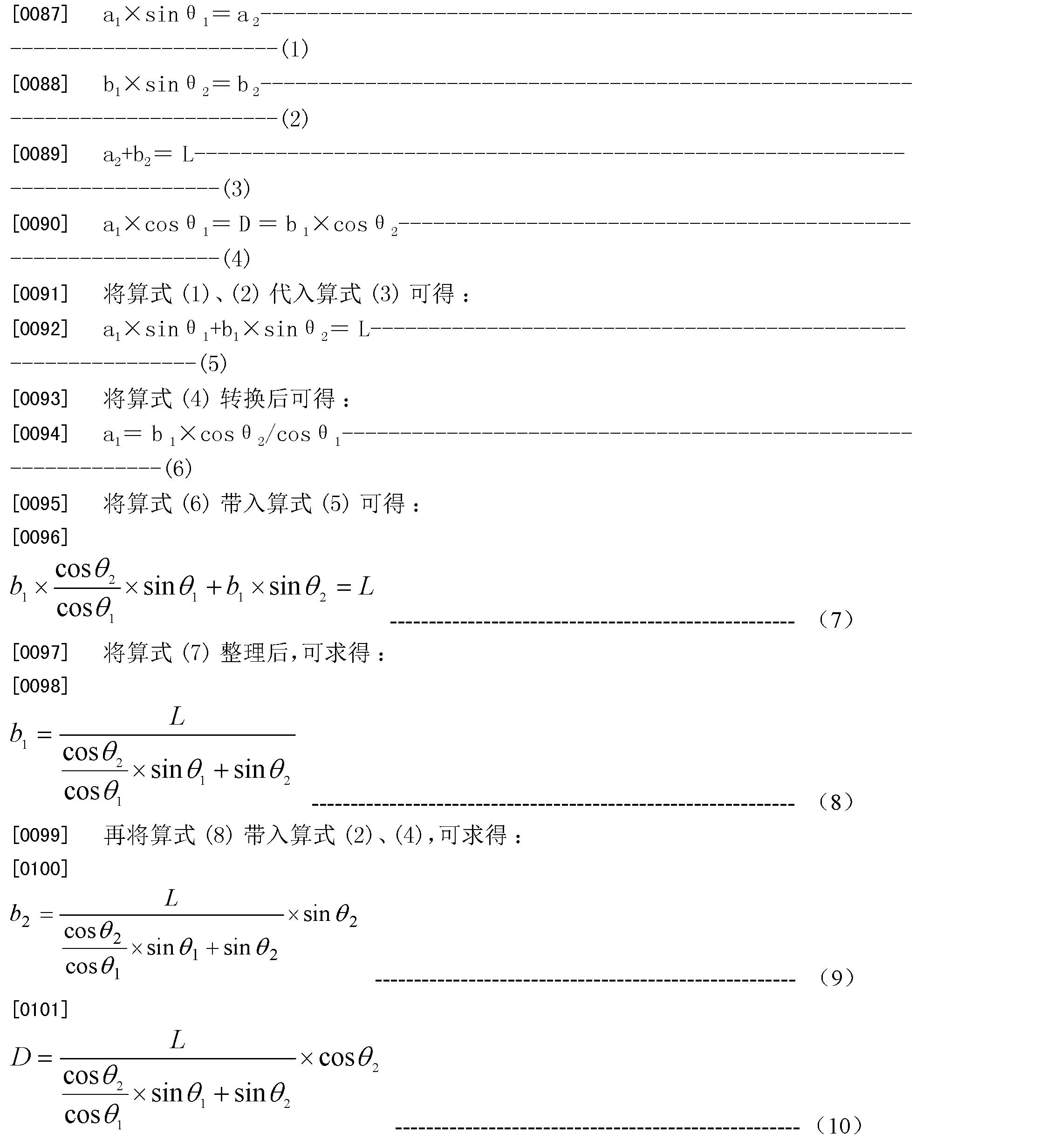 Figure CN102789173BD00111
