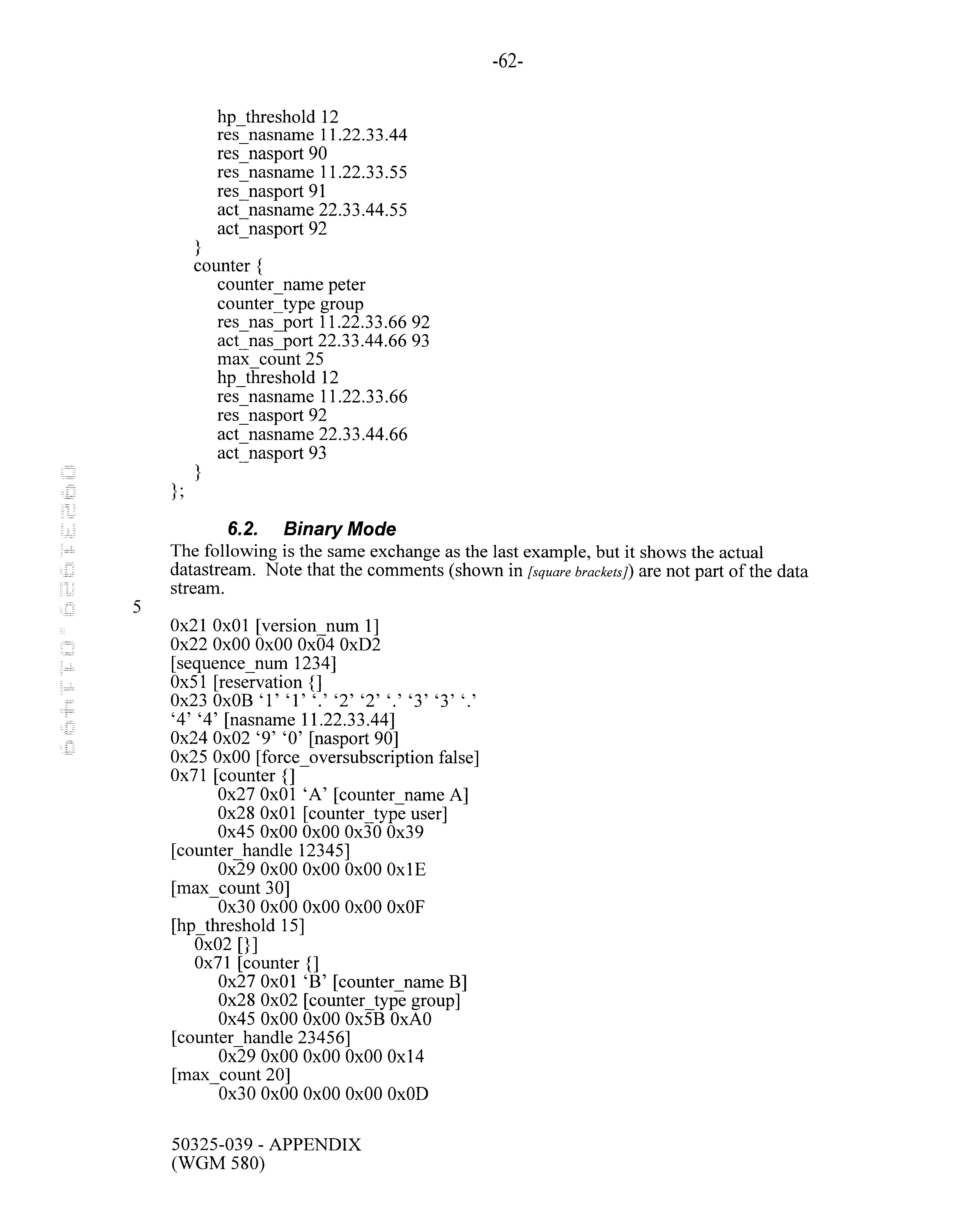 Figure US06442608-20020827-P00013