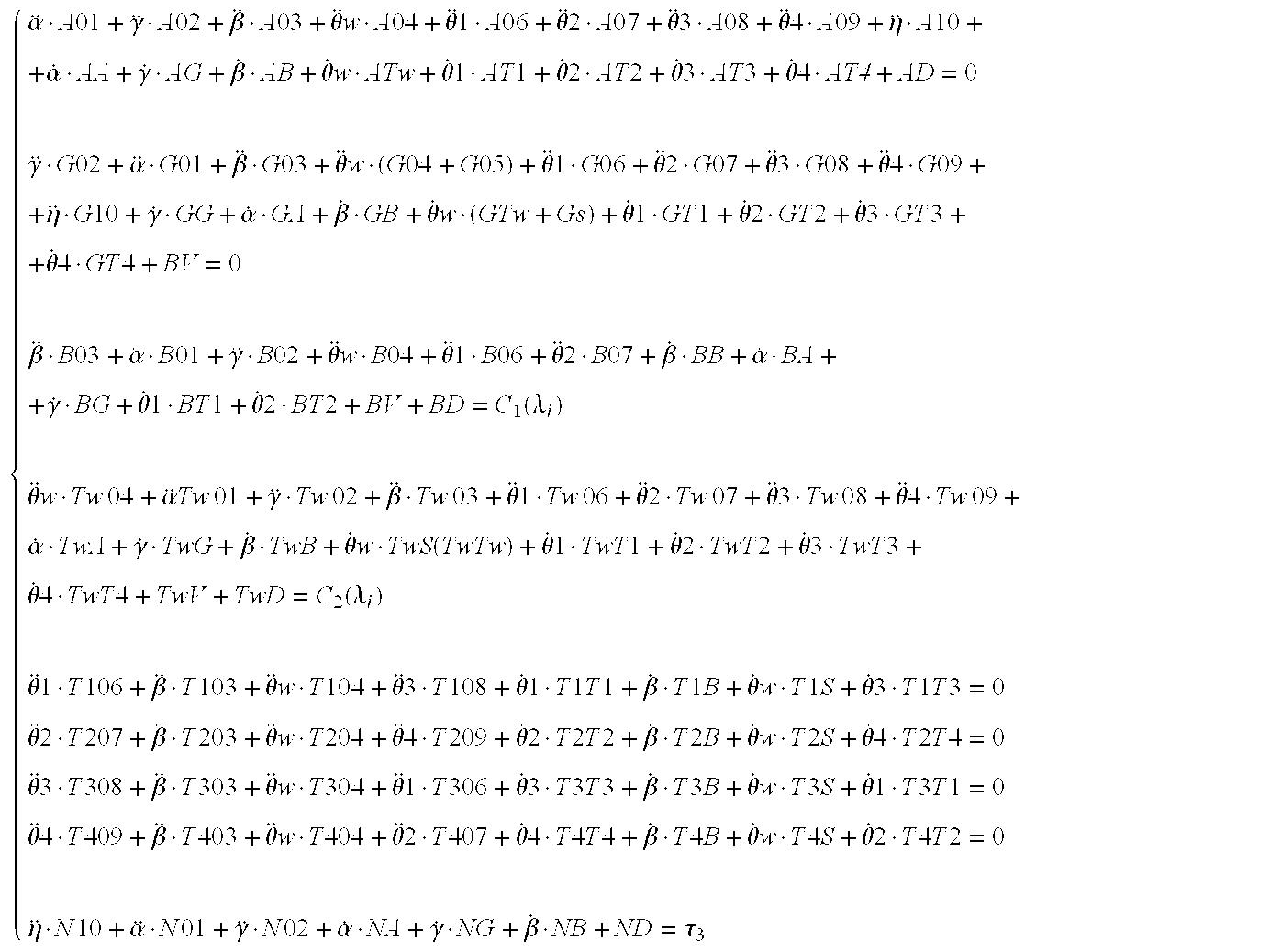 Figure US20040039555A1-20040226-M00029