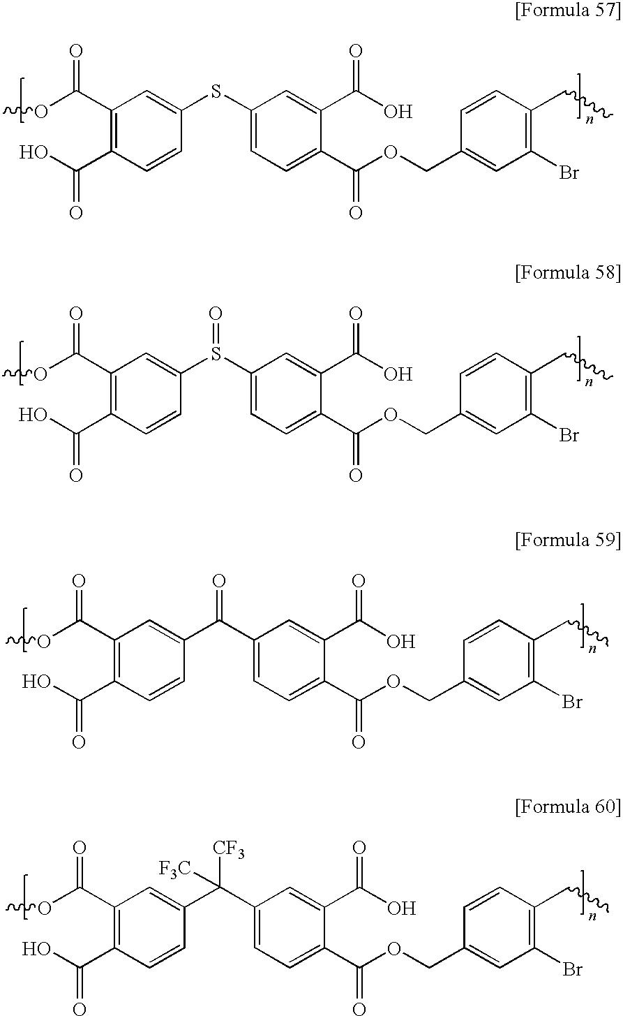 Figure US20100055408A1-20100304-C00022