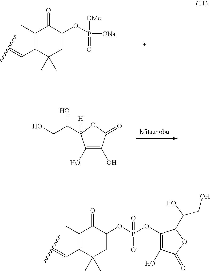 Figure US07320997-20080122-C00043
