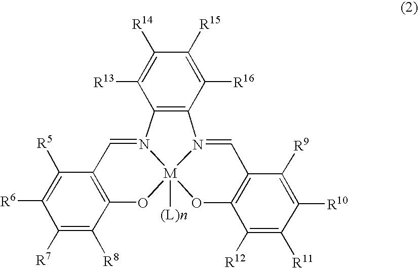 Figure US20100120996A1-20100513-C00002