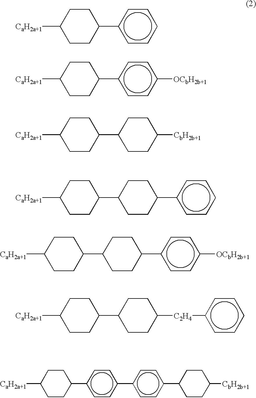 Figure US06606143-20030812-C00002