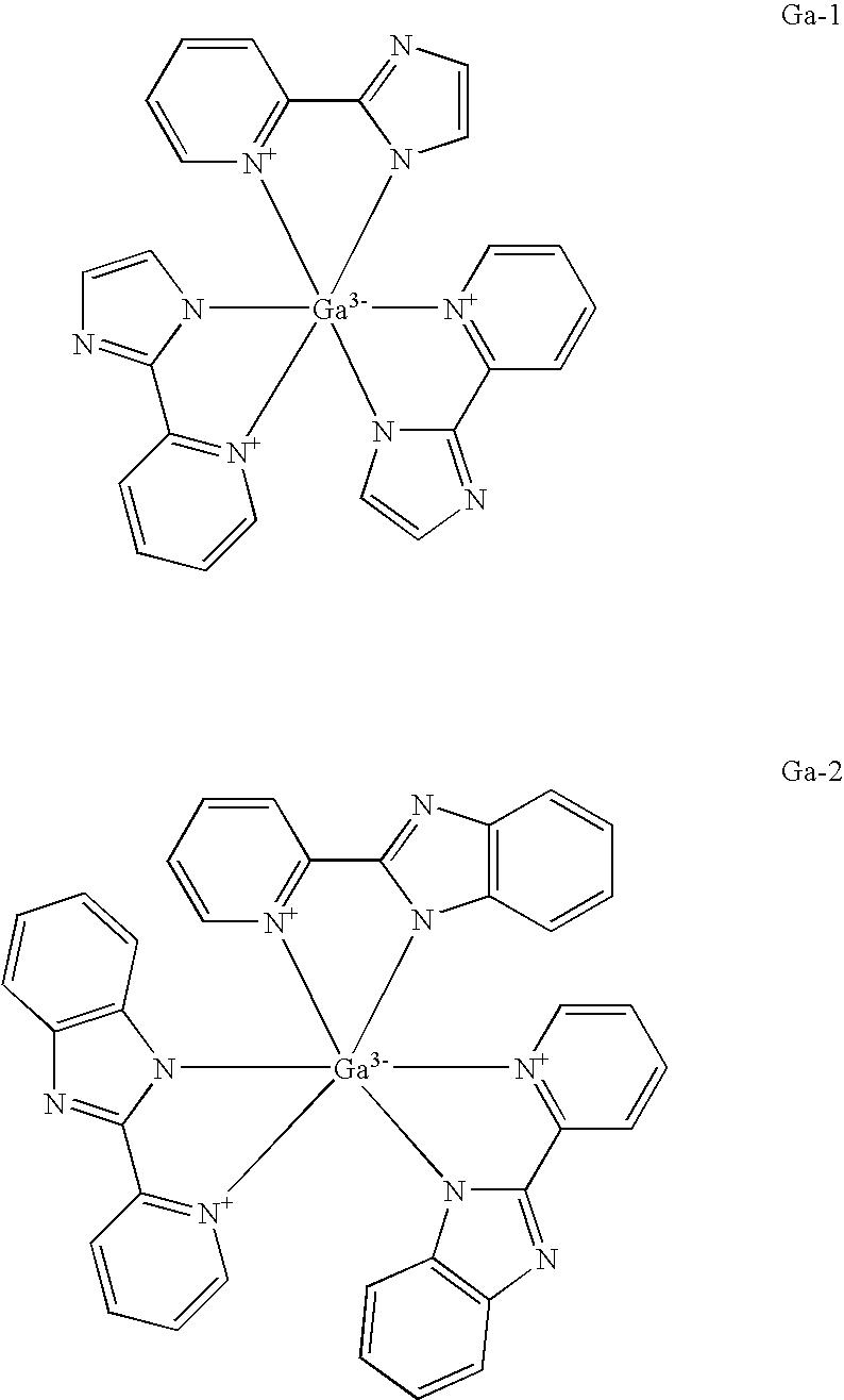 Figure US20100219748A1-20100902-C00062