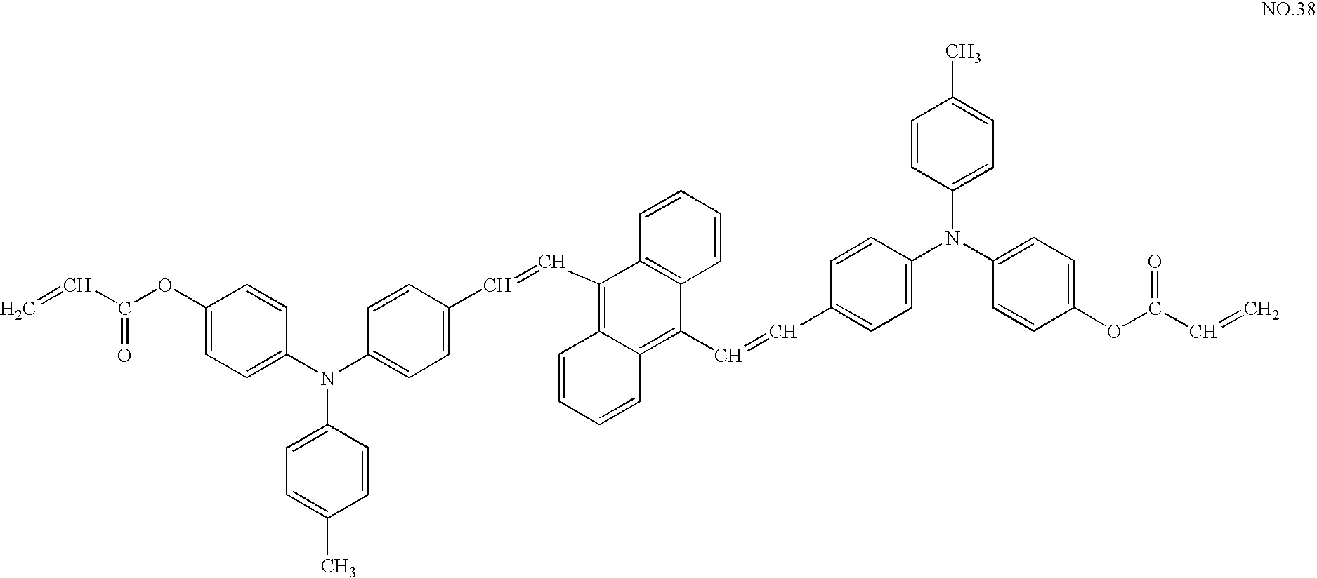 Figure US20070031746A1-20070208-C00019