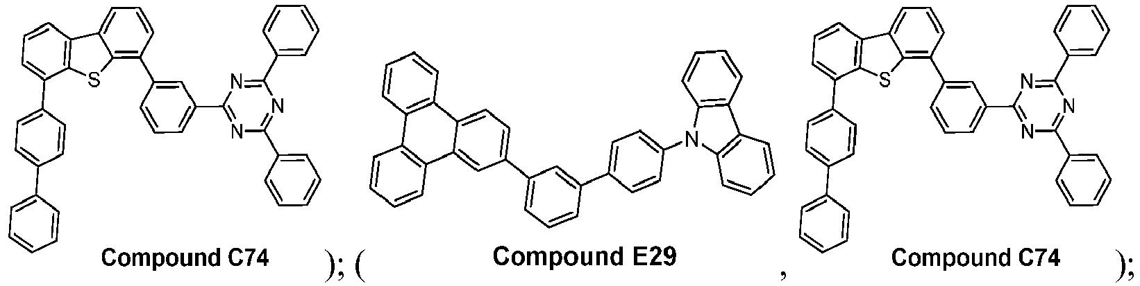 Figure imgb0522