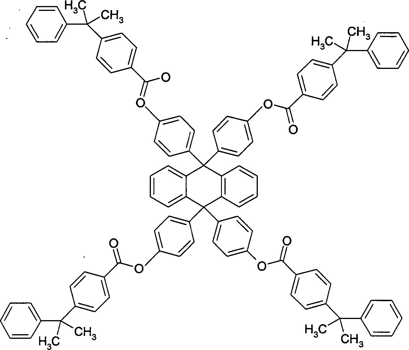 Figure 00650001