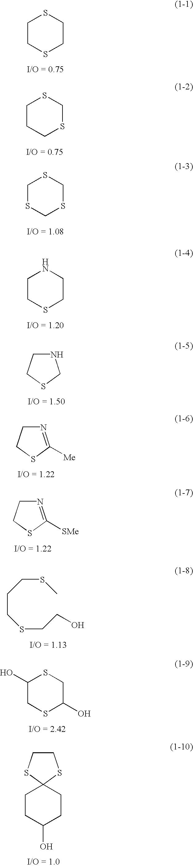 Figure US07070840-20060704-C00007