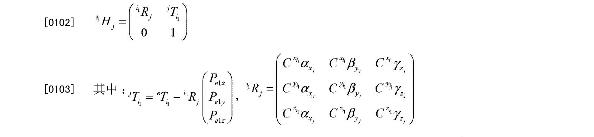 Figure CN104165584AD00142