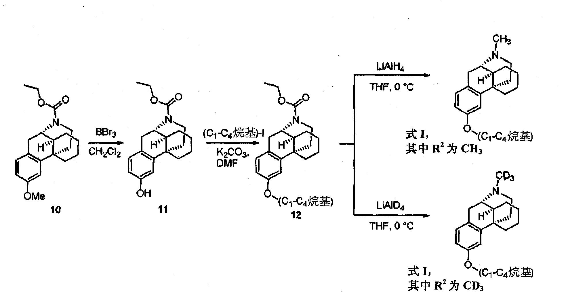 Figure CN102197037BD00131