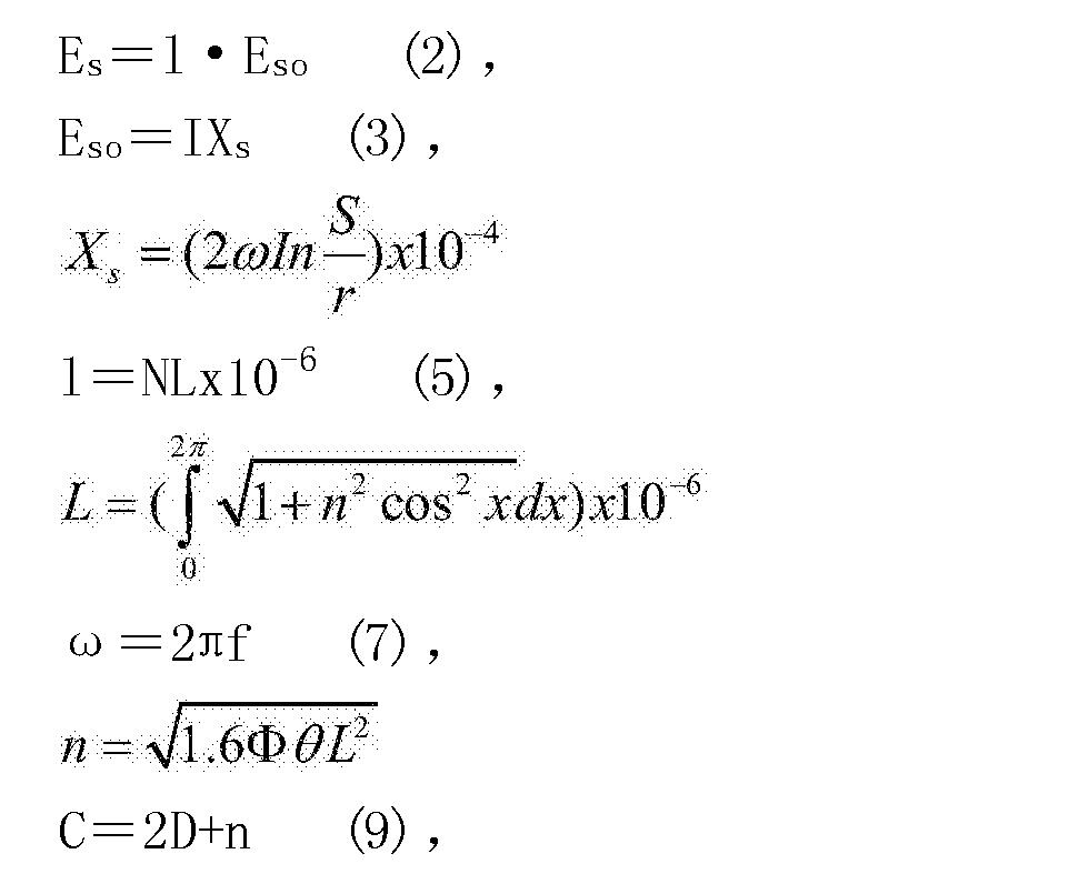 Figure CN106816827AC00021
