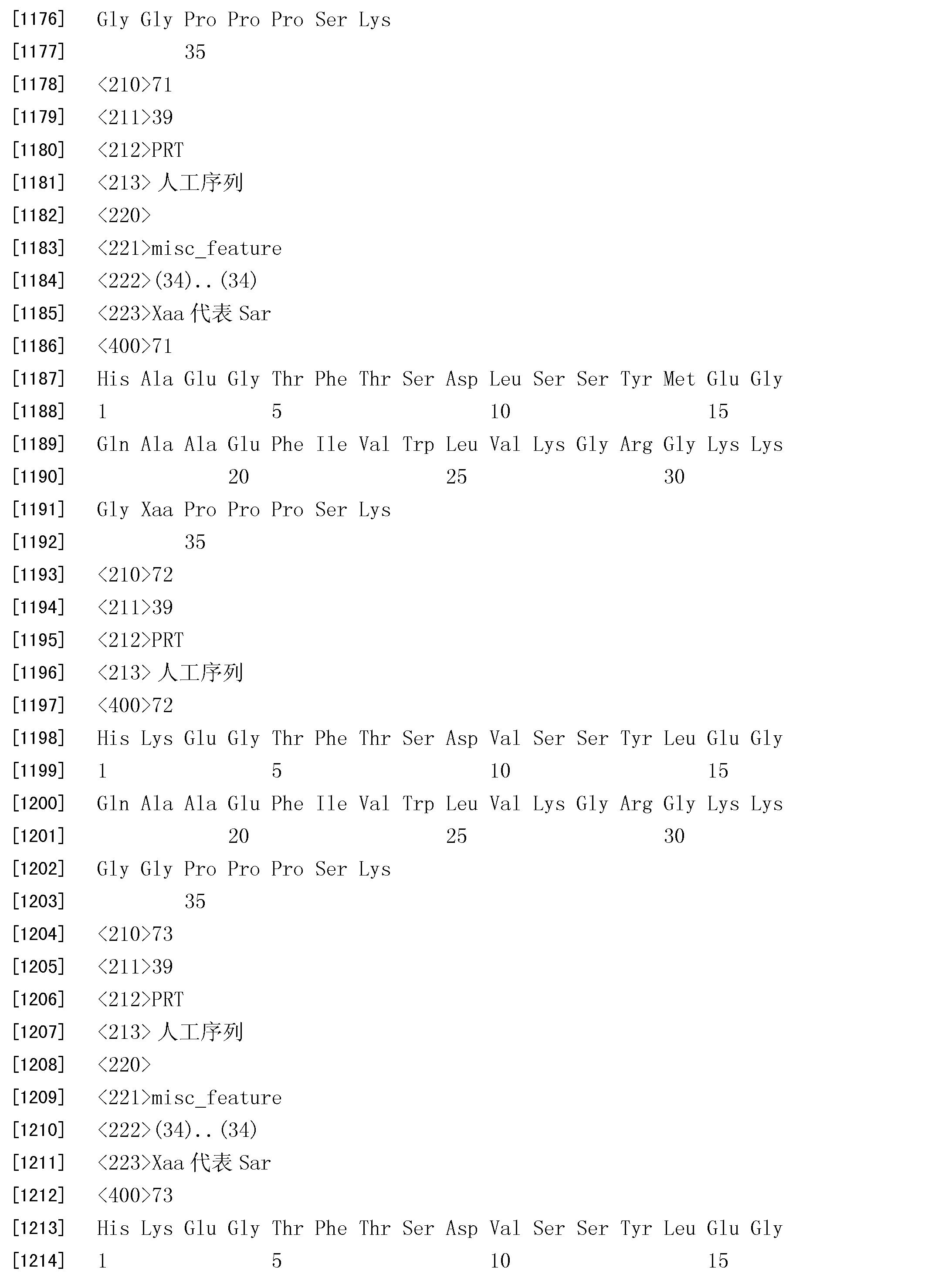 Figure CN101987868BD00461