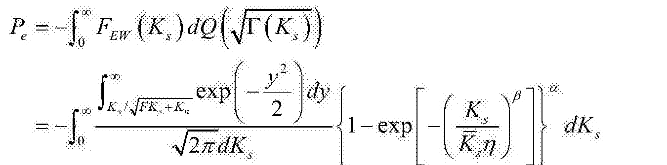 CN106685523A - Index Weber and APD based error rate