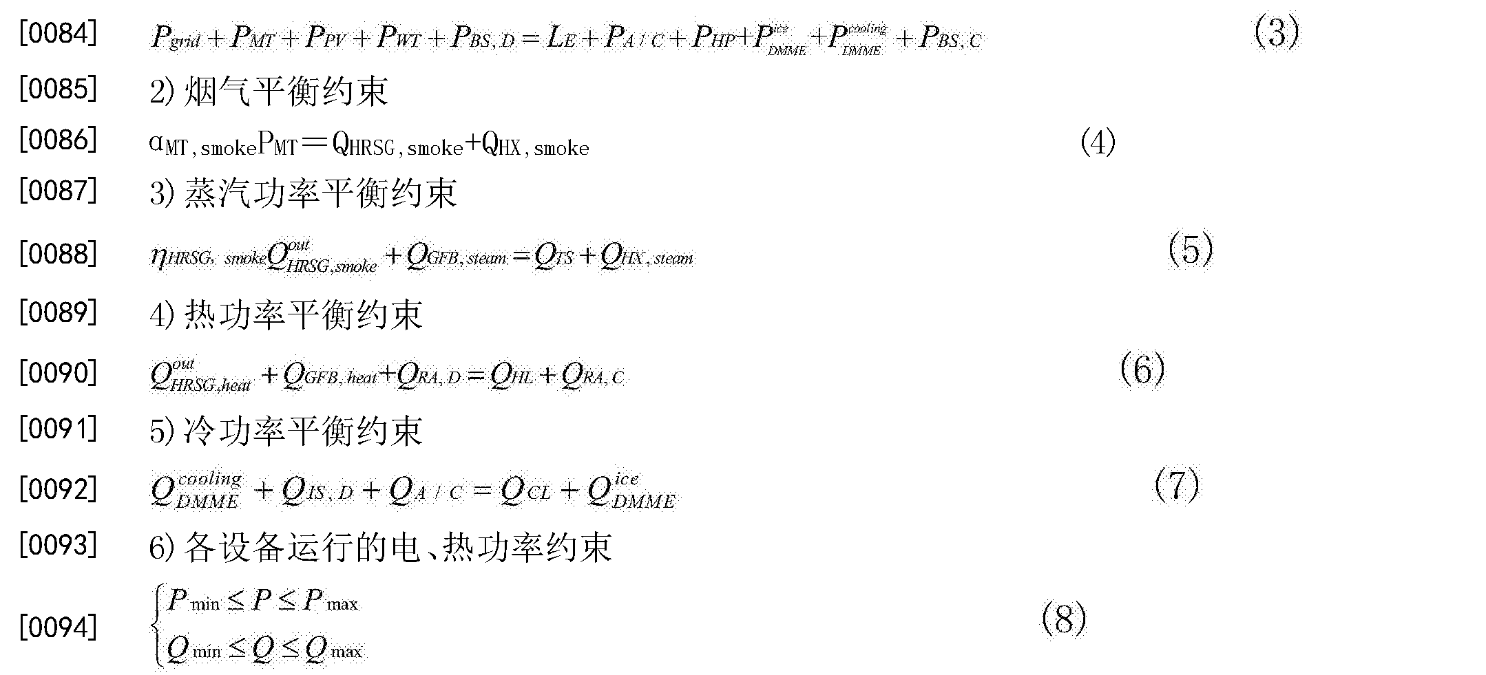 Figure CN106950840AD00101