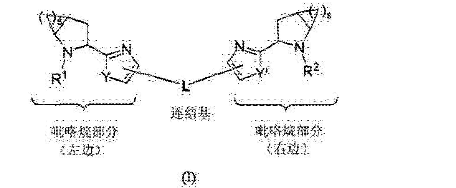 Figure CN102378762AD00301