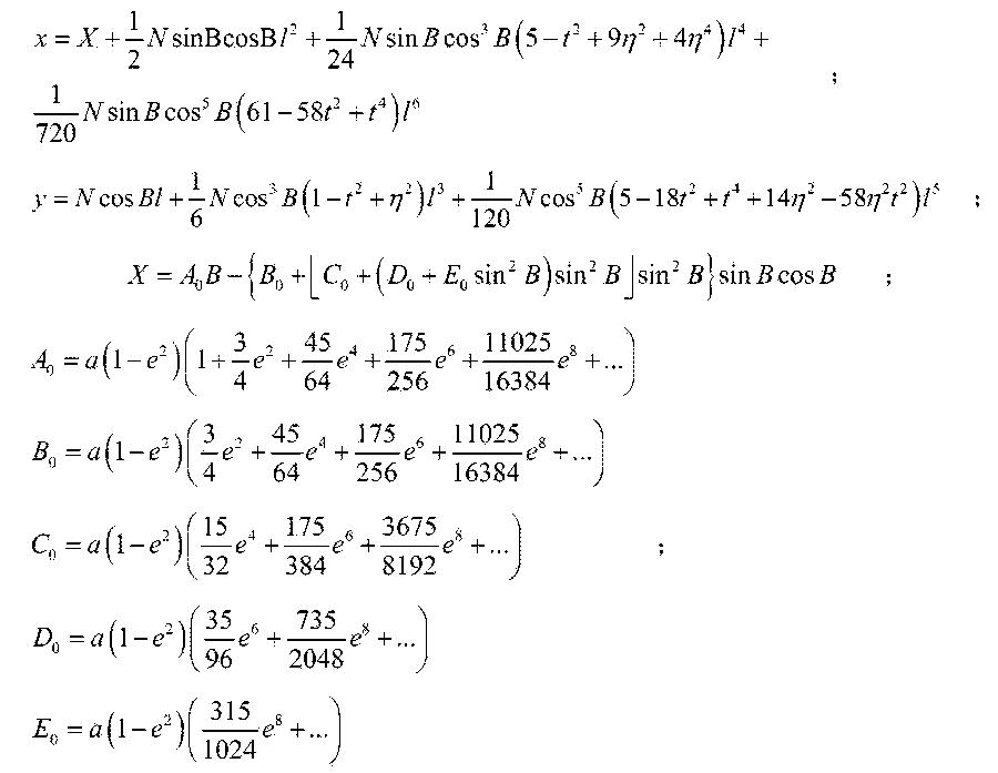 Figure CN103235595BC00041