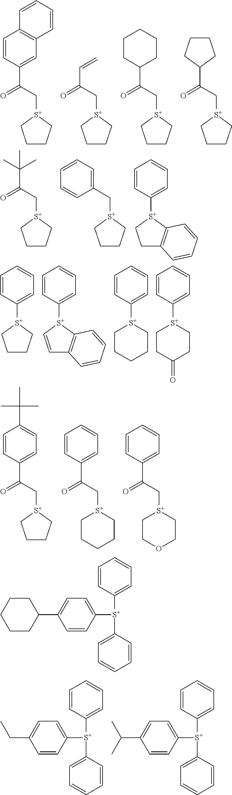Figure US08822136-20140902-C00107